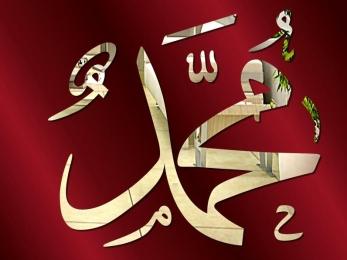 1093hz-muhammed-sav-yazisi-dekoratif-ayna-mb99173_1716144_r1